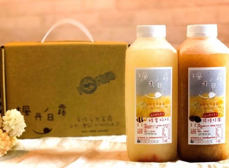 膠原養生禮盒 (900cc x 2瓶裝) -蜂蜜枸杞+碳燒桂圓各1