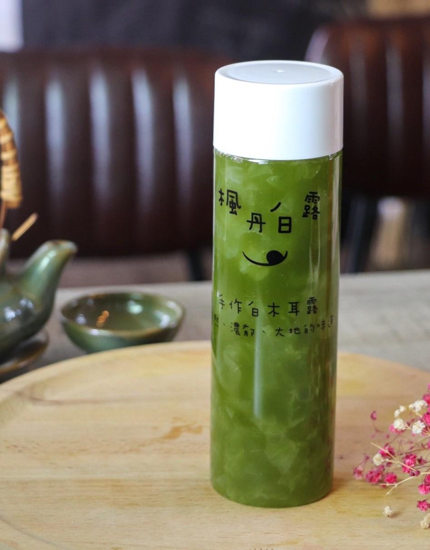鮮萃抹茶 (300cc)