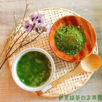 鮮萃抹茶 (900cc)