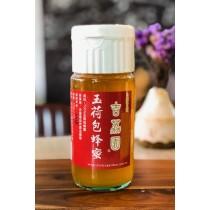 自然農法100%玉荷苞荔枝蜂蜜